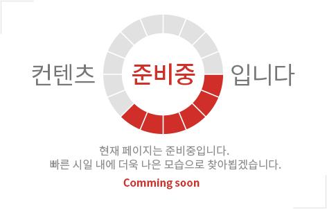 신공덕 아이파크 준비중